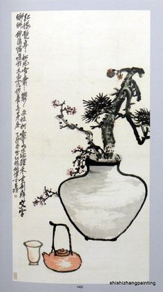 Catalog Wu Changshuo Chinese Painting Calligraphy Council Auction 2011 Art Book | eBay