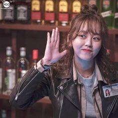 Korean Actresses, Korean Actors, Actors & Actresses, Kim Son, Kim Yoo Jung, Haircuts With Bangs, Korean Star, Beautiful Person, Woman Crush