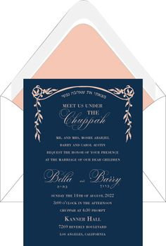 "Lavish Chuppah – Wedding Invitation along with the sentence: ""I have found the one whom my soul loves"" in Hebrew."