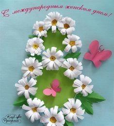 Новости Spring Art, Spring Crafts, Fun Crafts For Kids, Diy For Kids, Handmade Crafts, Diy And Crafts, Art N Craft, School Decorations, 8th Of March