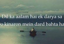 Attitude Zindagi Status in Hindi