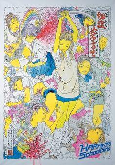 Harakiti School Girls  by Makoto Aida