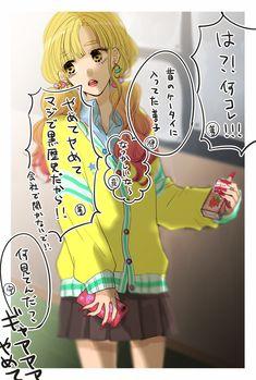 Twitter Usui, Haikyuu Characters, Slayer Anime, Anime Demon, Kawaii Anime, Otaku, Anime Art, Animation, Twitter