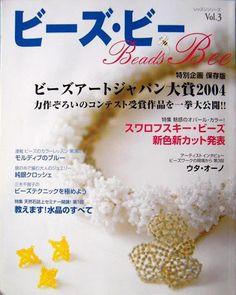 Revista Beads bee 3 - dulce garcia - Álbumes web de Picasa