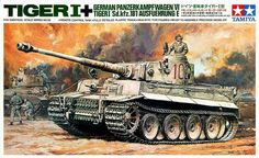 "Tamiya German Tiger-I 1/35 Scale ""Remote Control"" Vintage Classic Model Series. (Remember)"