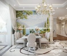 3d Wallpaper Living Room, French Classic, Dining Area, Dining Rooms, Decoration, Home Kitchens, Wall Murals, Sweet Home, House Design