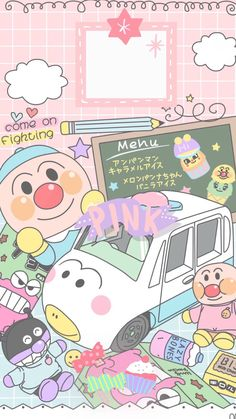 Cute Pastel Wallpaper, Kawaii Wallpaper, Pink Wallpaper, Locked Wallpaper, Aesthetic Iphone Wallpaper, Aesthetic Wallpapers, We Bare Bears Wallpapers, Ios Wallpapers, Cartoon Wallpaper