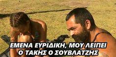 Funny Stuff, Random Stuff, Modern Princess, Funny Photos, Greece, Funny Memes, Humor, Happy, Quotes