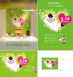 http://www.cbk-tokyo.co.jp/creative/img/img_creative_work_04.jpg
