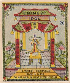 Chinese Idol firecracker label.