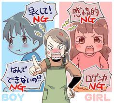 ママのイライラが減る!男の子と女の子、上手な叱り方ポイント | ママスタセレクト