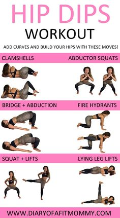 workout for hip dips at home - workout for hip dips . workout for hip dips at home . workout for hip dips and waist Summer Body Workouts, Gym Workout Tips, Mommy Workout, At Home Workout Plan, At Home Glute Workout, Hip Dip Exercise, Curvy Body Workouts, Curvy Workout, Glute Isolation Workout