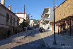 Harilaou Trikoupi str #Poligiros #Halkidiki #Greece #VisitHalkidiki