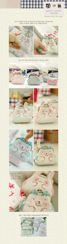 coin purse...cute!