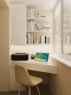 20 Amazing Modern Home Office Design Ideas 20 Amazing . - title - 20 Amazing Modern Home Office Design Ideas 20 Amazing Modern Home Office - Home Interior Design, Modern Office Decor, Modern Home Office, Room Design, Home Goods, Home, Modern Home Offices, Office Room Decor, Home Decor