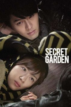 Hyun Bin and Ha Ji Won on Secret Garden. Miss them already.