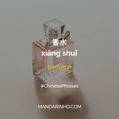 MORE: https://mandarinhq.com #learnchinese #mandarinhq #chinesephrases #chineselessons #mandarinlessons #chineselanguage #chineseidioms #chineseexpression #chineseculture #learnmandarin #chinesetones #pinyin #chinesecharacters #studychinese #mandarinchinese #chineseconversations #pinyinsubtitles #chinesereadingpractice #intermediachinese #chinesewritingpractice #chinesevocabulary