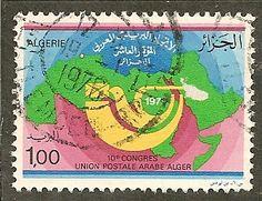 Algeria Scott 558 Postal Union Used - bidStart (item 58736505 in Stamps, Africa, Algeria)
