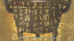 翰逸神飛(中文完整版)