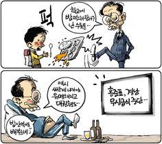 [김용민의 그림마당]2015년 3월 16일…밥 안먹어도 배부르네! #시사만평