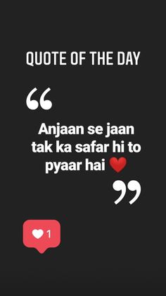#@.. Ansari 😘 Besties Quotes, Happy Quotes, True Quotes, Words Quotes, Qoutes, Swag Quotes, Hindi Quotes, Love Quotes Poetry, Cute Love Quotes