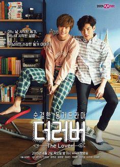 The Lover | Lee Jae Joon and  Terada Takuya