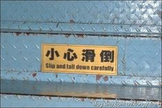 22 Chinese Signs That Got Seriously Lost In Translation. What they meant to say: Be careful not to slip and fall.