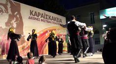 Καραϊσκάκεια 2014:  Χορευτικό «ΝΙΚΟΛΑΟΣ ΠΛΑΣΤΗΡΑΣ» 20140627214719