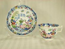 English Porcelain London Shaped Cup and Saucer, Chinese Figural Decoration 1820s
