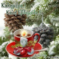 fonto xristoygennwn-koupa me kafe Christmas Wishes, Christmas Wreaths, Merry Christmas, Christmas Ornaments, Decoupage, Creations, Greeting Cards, Table Decorations, Holiday Decor