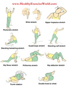 don't forget to stretch. don't wanna pull anything ;) More