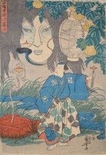 Magician Takezawa Toji