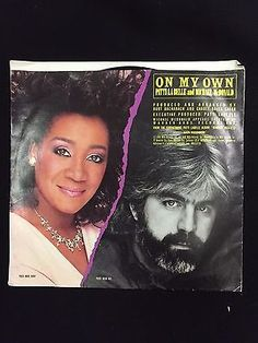 """On My Own"" - Patti LaBelle and Michael McDonald - Vintage 7"" LP Vinyl - 1986"