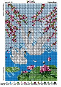 Picnic Blanket, Outdoor Blanket, Mandarin Duck, C2c, Diy And Crafts, Cross Stitch, Kids Rugs, Birds, Embroidery