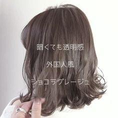 Hair Color, Hair Beauty, Hairstyle, Long Hair Styles, Instagram, Hair Job, Haircolor, Hair Style, Long Hairstyle