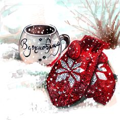 VK is the largest European social network with more than 100 million active users. Cupcake Illustration, Autumn Illustration, Christmas Illustration, Cute Illustration, Christmas Mood, Christmas And New Year, Beautiful Drawings, Cool Drawings, Relationship Drawings