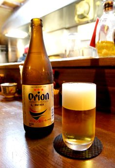 Orion beer!