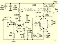 Усь Audio Amplifier, Audiophile, Electronic Schematics, Shop Layout, Vacuum Tube, Circuit, Ham, Workshop, Computer Technology
