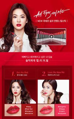 Make up beauty. Web Design, Page Design, Layout Design, Makeup Ads, Beauty Makeup, Salon Wallpaper, Beauty Blender Dupe, Korea Design, Promotional Design