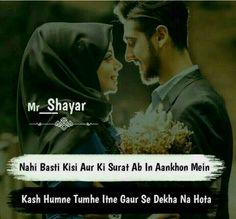 Itne gaur se dekha na hota First Love Quotes, Love Quotes Poetry, Love Picture Quotes, Qoutes About Love, Love Poetry Urdu, True Love Quotes, Love Quates, I Love Mom, Love Romantic Poetry