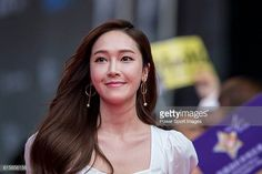 Jessica Jung walks the Red Carpet event at the World Celebrity ProAm 2016 Mission Hills China Golf Tournament on October 20 2016 in Haikou China