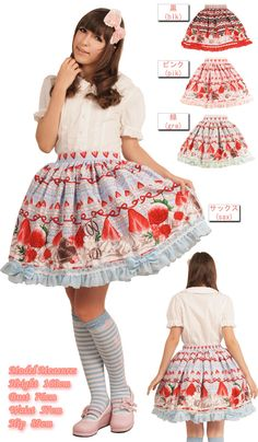 Just ordered Bodyline-l314 Whipped Strawberry skirt in sax