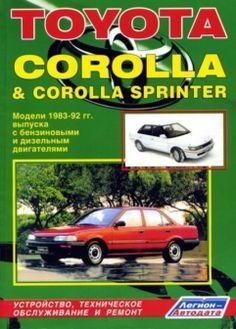 416 best car repair manuals images on pinterest car brake repair rh pinterest com