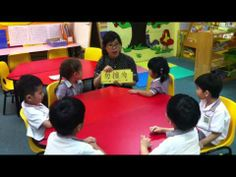 Our passion- teaching and nurturing children to learn #Chinese. Language is best to start learning when they are young.