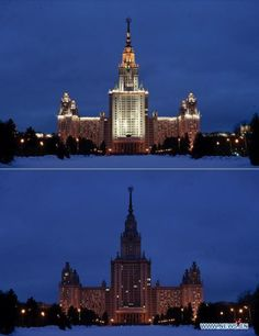 Moscow State University, #EarthHour  http://ipmplus.vigyanlabs.com/earth_hour_ipmplus.php