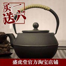 Olla de hierro fundido de estilo japonés tetera de hierro hechos a mano 1.2l(China (Mainland))