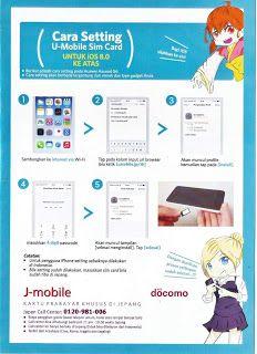 Cara setting U-Mobile Sim Card untuk IOS 8.0 : http://bit.ly/docomocard
