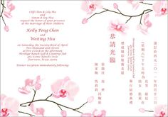Chen/Hsu Wedding-Wedding Invitation