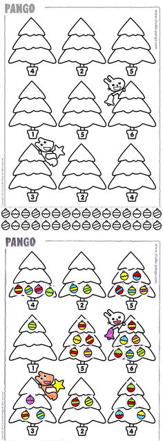 Decorate Christmas Tree Worksheet : Ideas about christmas worksheets on