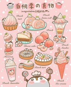 Cute Food Drawings, Cute Animal Drawings Kawaii, Arte Do Kawaii, Kawaii Art, Kawaii Doodles, Cute Doodles, Japon Illustration, Cute Illustration, Kawaii Stickers